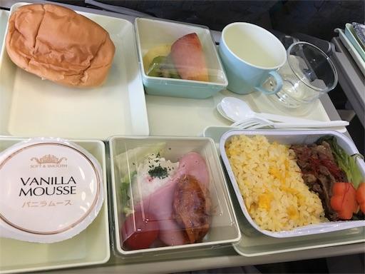 機内食 洋食の写真