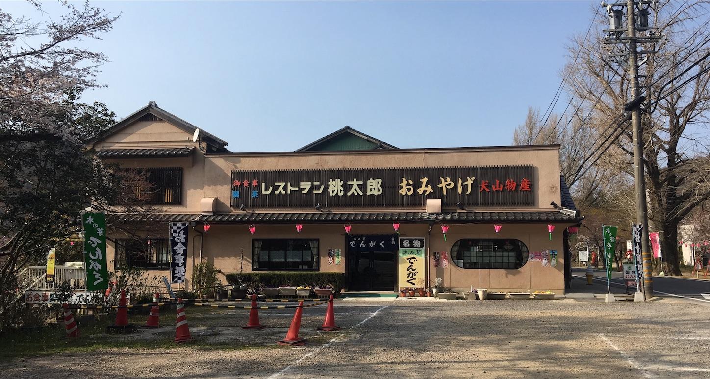 f:id:Sakuranbox:20190417171655j:image