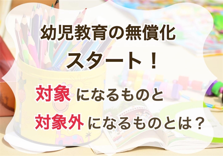f:id:Sakuranbox:20190715173545j:image