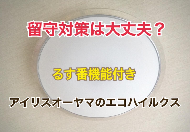 f:id:Sakuranbox:20190722180508j:image