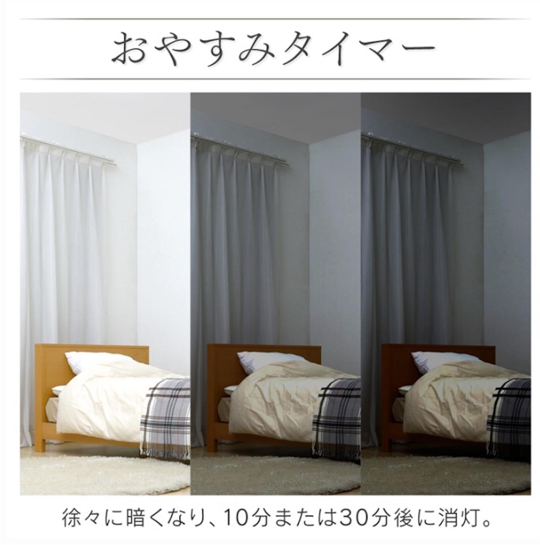 f:id:Sakuranbox:20190723151435j:image