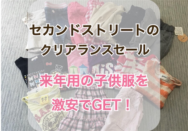 f:id:Sakuranbox:20190817122902j:image
