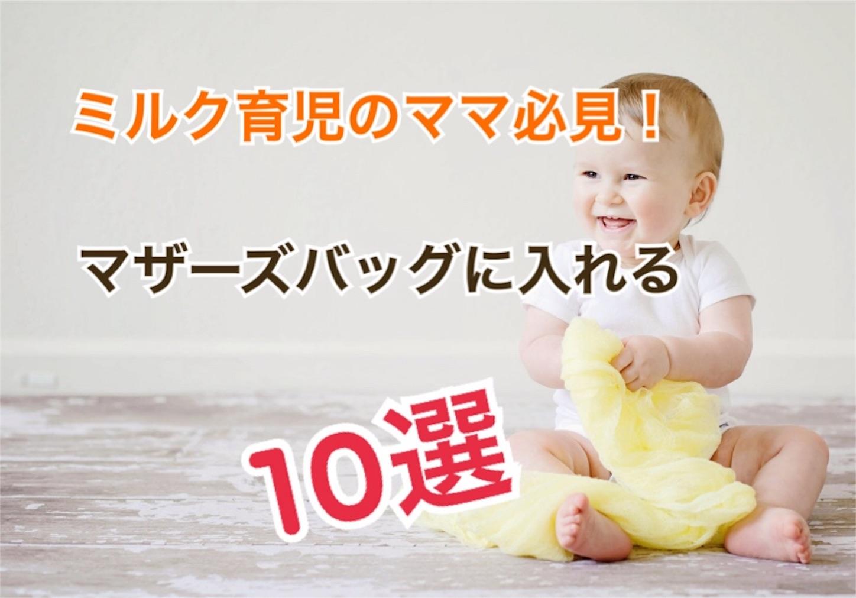 f:id:Sakuranbox:20190823224840j:image