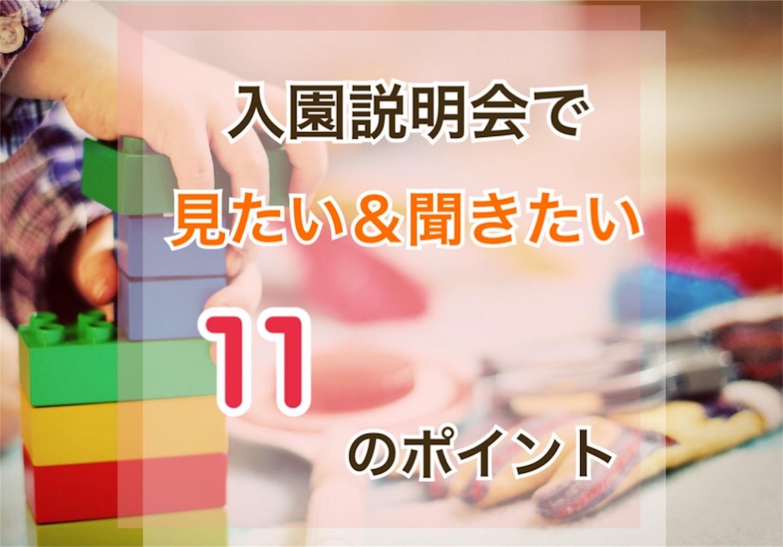 f:id:Sakuranbox:20190916102256j:image