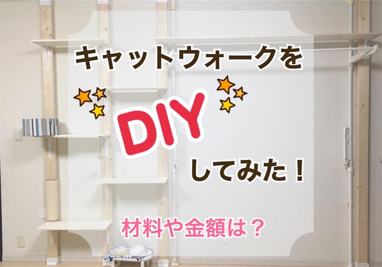 f:id:Sakuranbox:20190922194537j:image