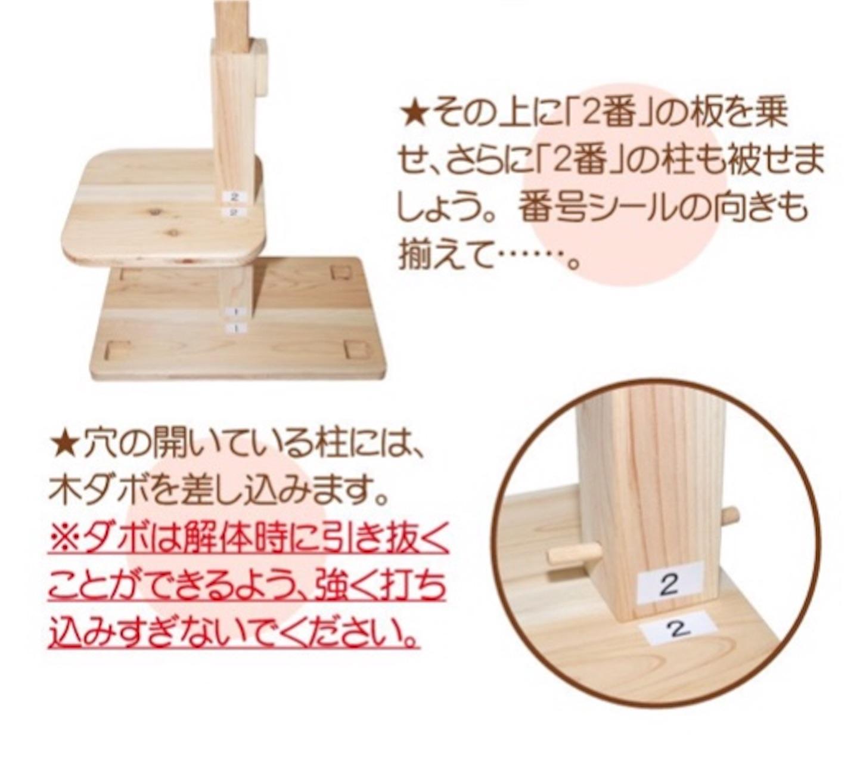 f:id:Sakuranbox:20190923094927j:image