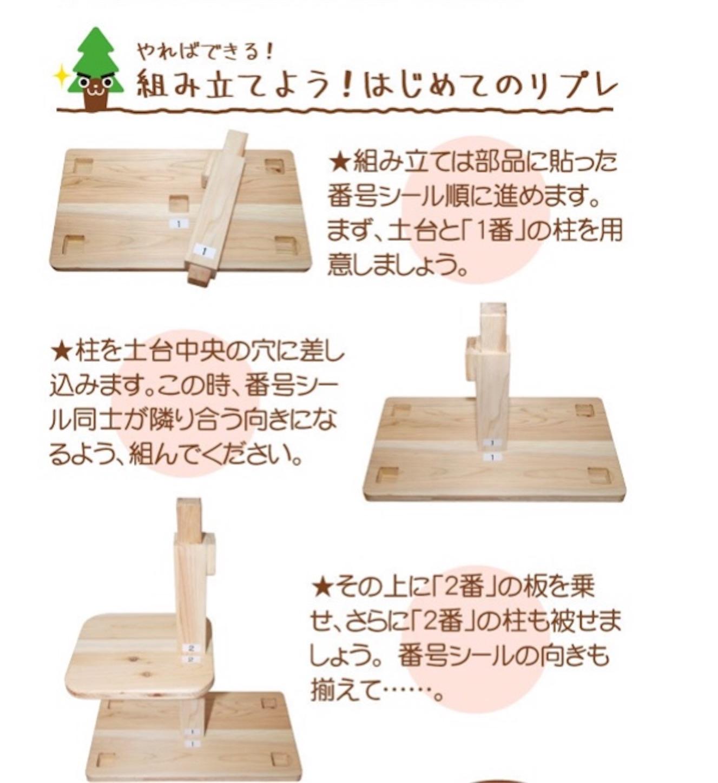 f:id:Sakuranbox:20190923094933j:image