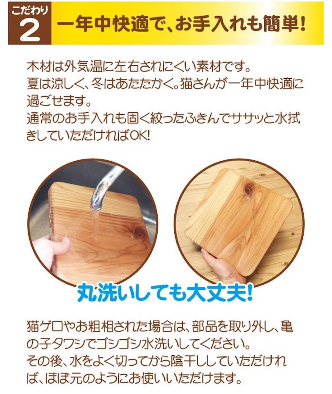 f:id:Sakuranbox:20190923095111j:image