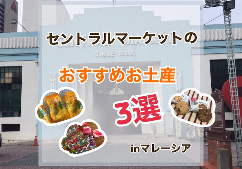 f:id:Sakuranbox:20191007120538j:image