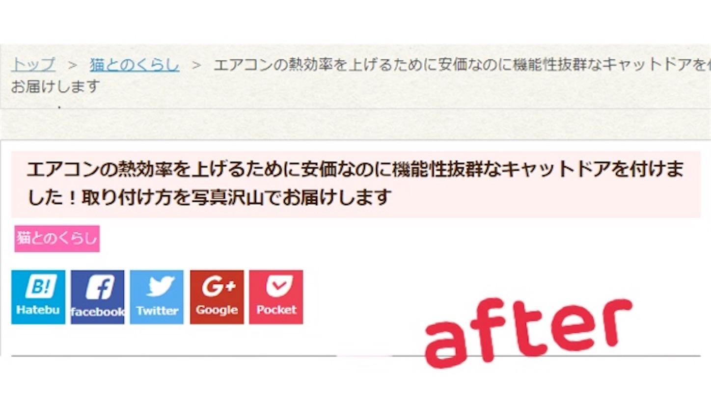 f:id:Sakuranbox:20191012180636j:image