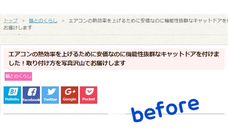 f:id:Sakuranbox:20191012180658j:image
