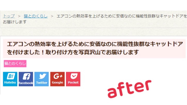 f:id:Sakuranbox:20191012180706j:plain