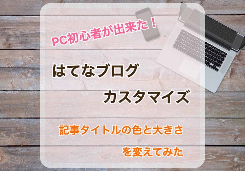 f:id:Sakuranbox:20191012214107j:image