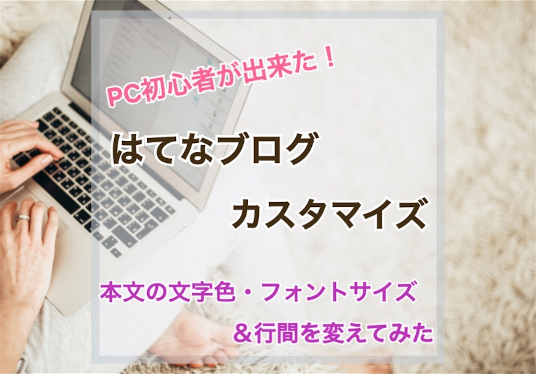 f:id:Sakuranbox:20191018100259j:image