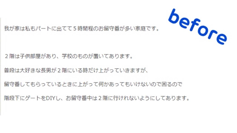 f:id:Sakuranbox:20191018171859j:plain