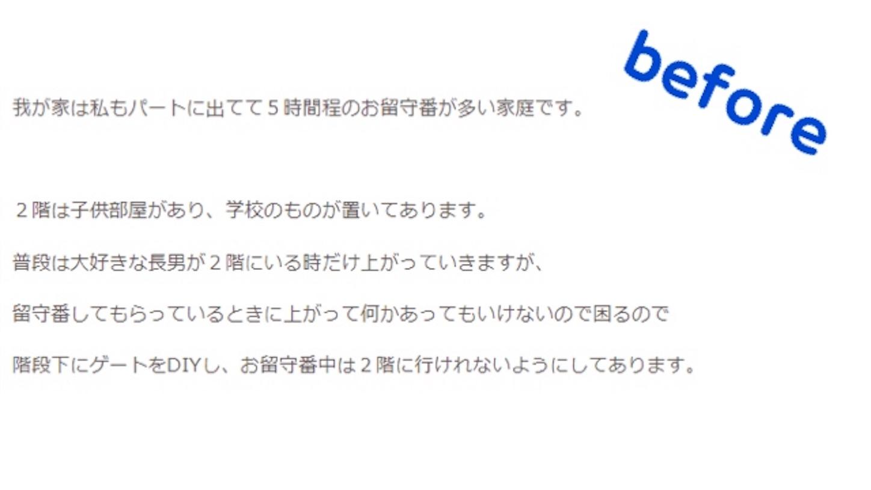 f:id:Sakuranbox:20191018172010j:image