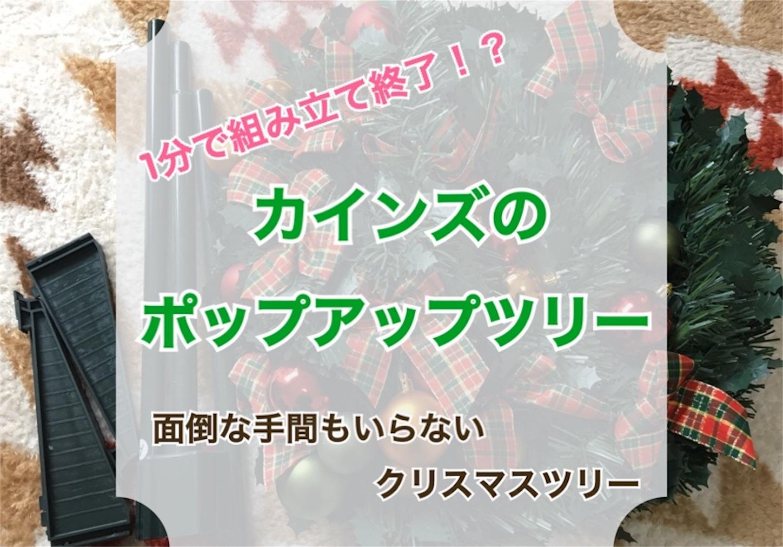 f:id:Sakuranbox:20191024205212j:image
