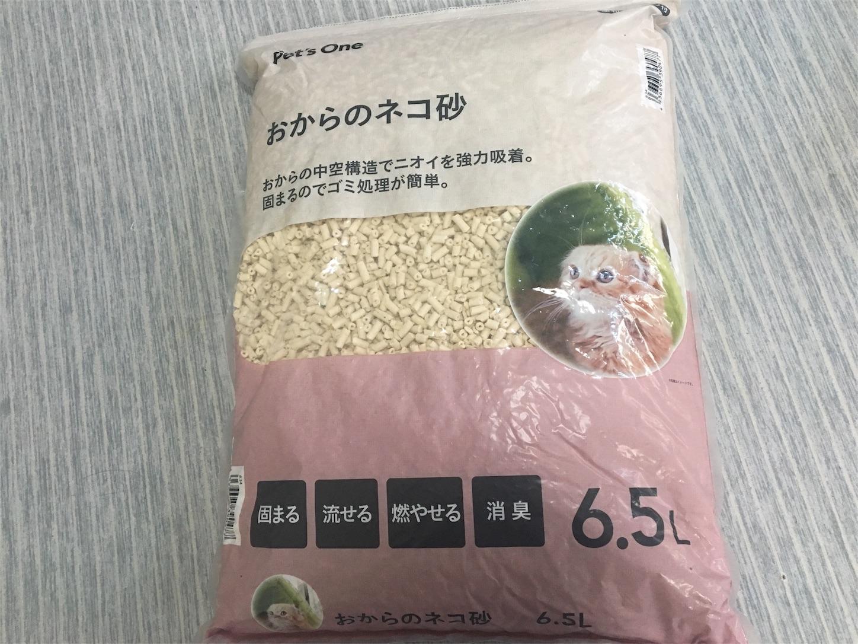 f:id:Sakuranbox:20191106090630j:image