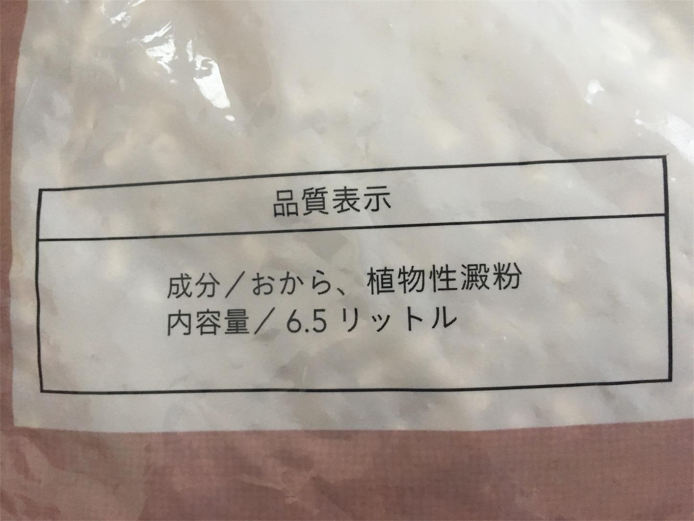 f:id:Sakuranbox:20191106090757j:image