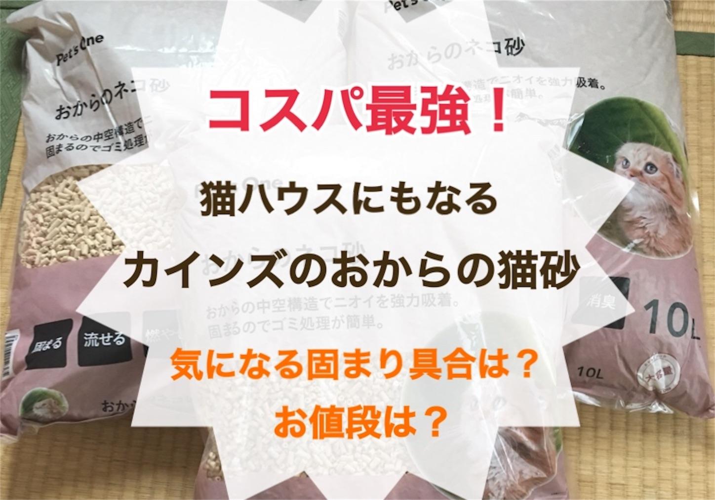 f:id:Sakuranbox:20191106231320j:image
