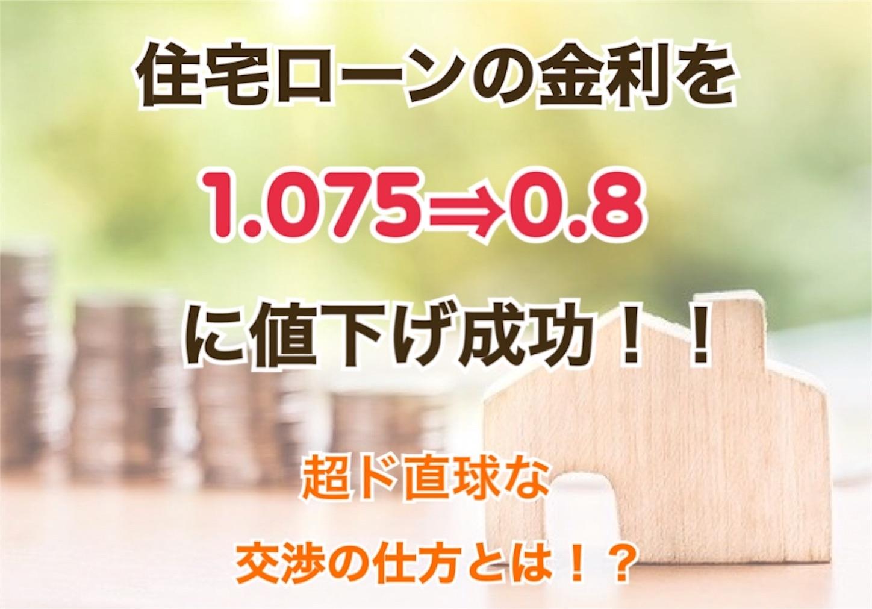 f:id:Sakuranbox:20191117132339j:image