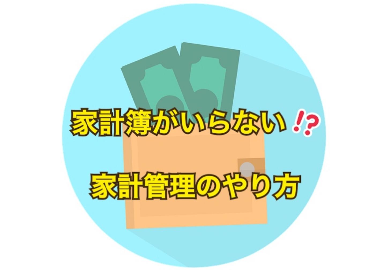 f:id:Sakuranbox:20191206171855j:image