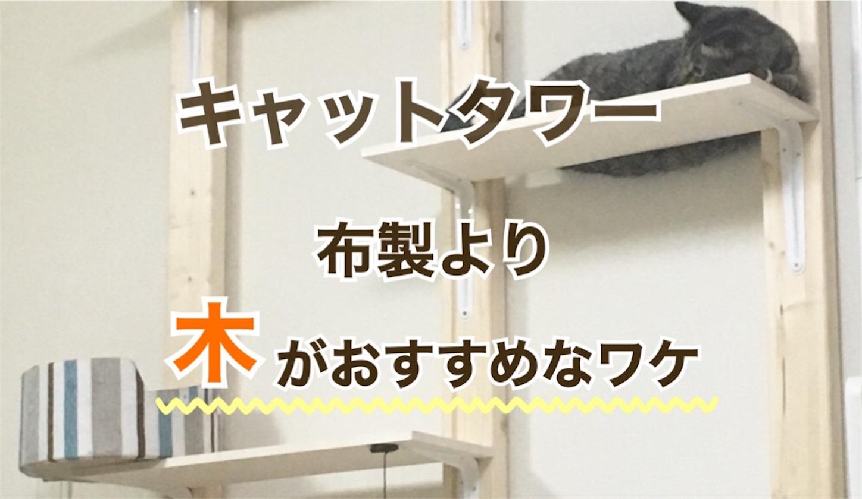 f:id:Sakuranbox:20200101013306j:image
