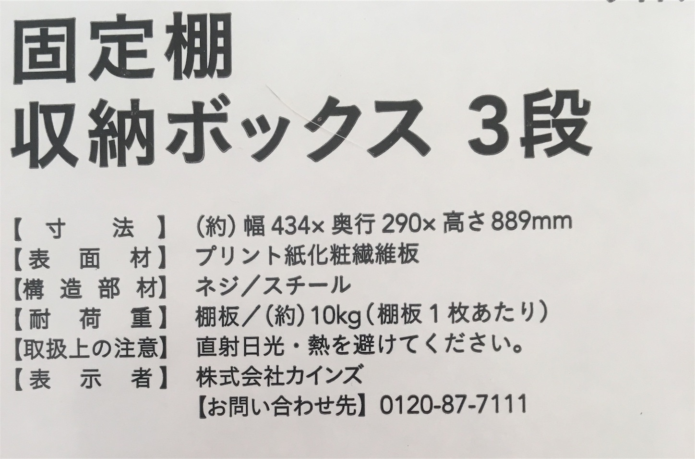 f:id:Sakuranbox:20200105100705j:image