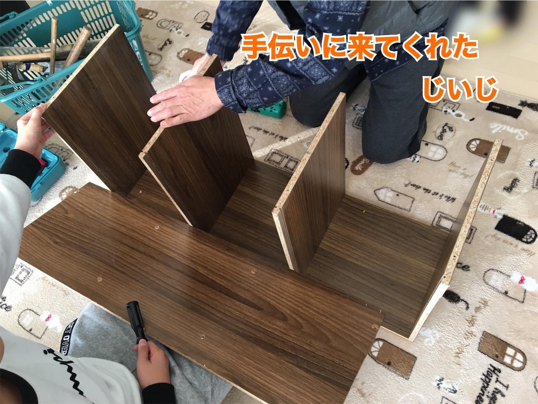 f:id:Sakuranbox:20200105233838j:image