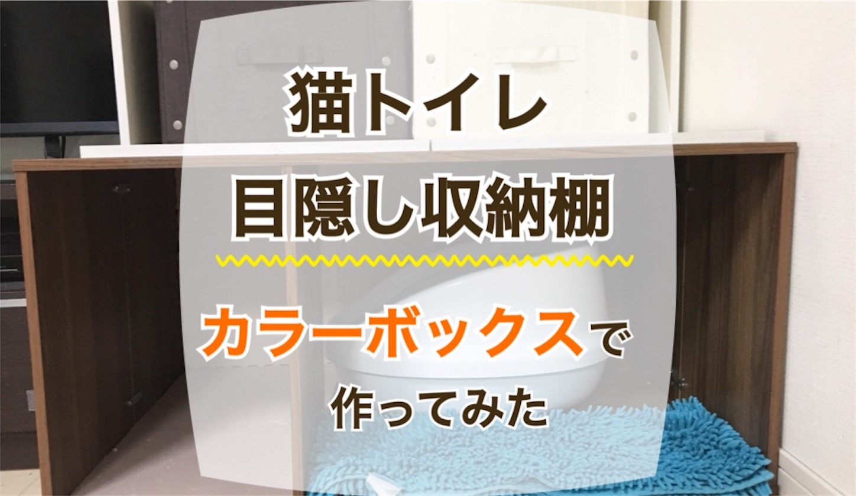 f:id:Sakuranbox:20200106165755j:image