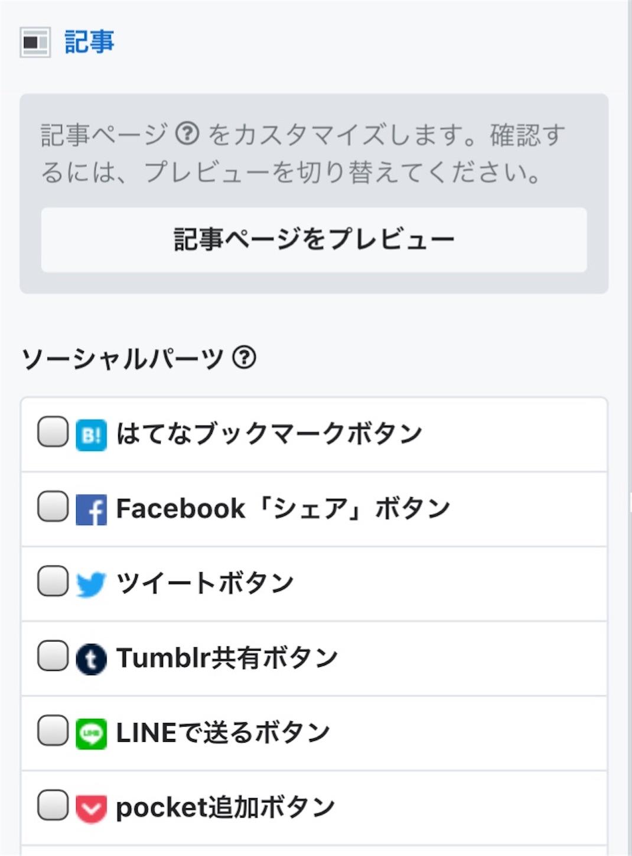f:id:Sakuranbox:20200108163043j:image