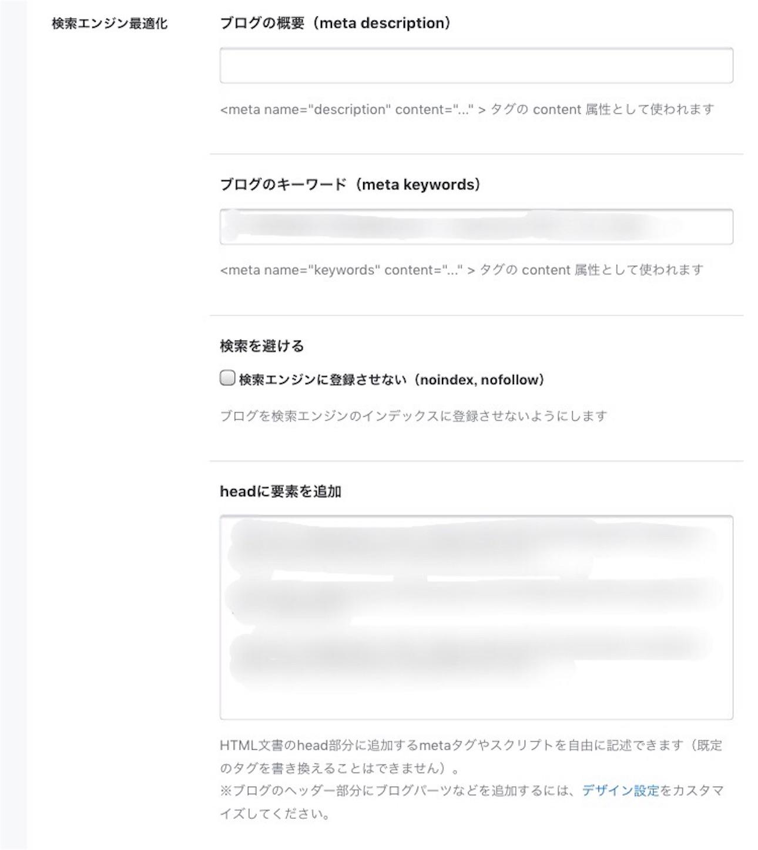 f:id:Sakuranbox:20200108163106j:image