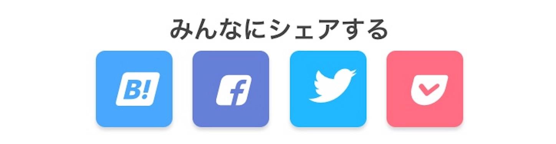 f:id:Sakuranbox:20200108164300j:image