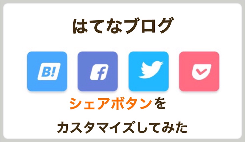 f:id:Sakuranbox:20200108165627j:image