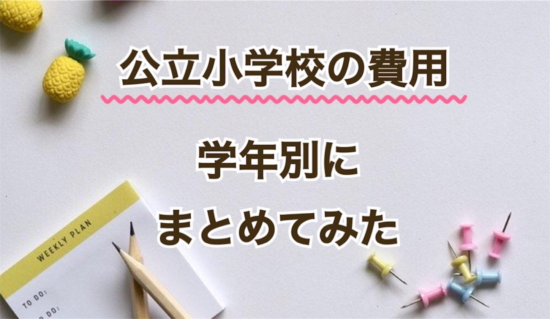 f:id:Sakuranbox:20200120093617j:image