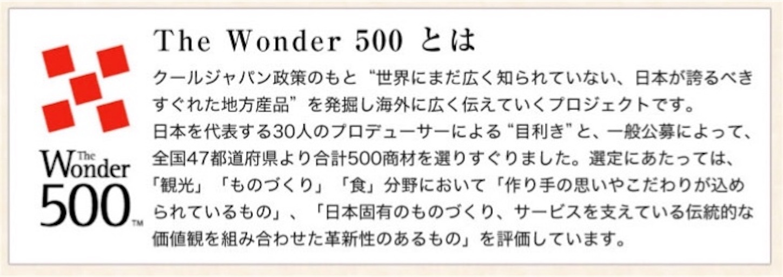 f:id:Sakuranbox:20200127112649j:image