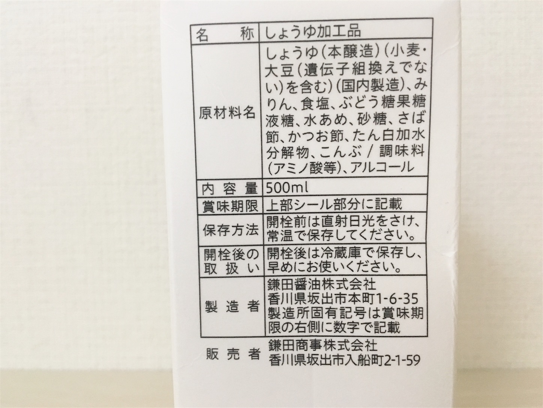f:id:Sakuranbox:20200127112849j:image