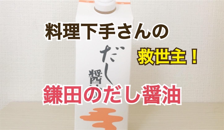 f:id:Sakuranbox:20200127152228j:image