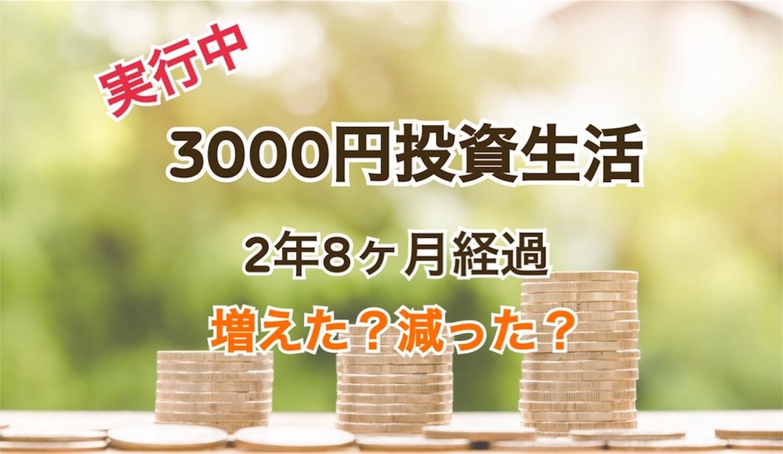 f:id:Sakuranbox:20200201174713j:plain