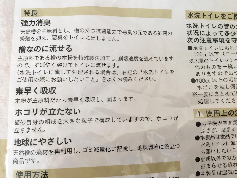 f:id:Sakuranbox:20200202210043j:image