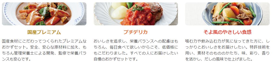 f:id:Sakuranbox:20200209221137p:plain