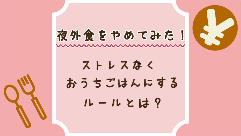 f:id:Sakuranbox:20200211122109j:image