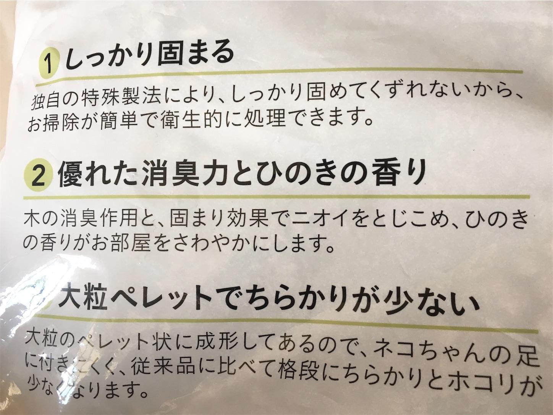 f:id:Sakuranbox:20200330171032j:image