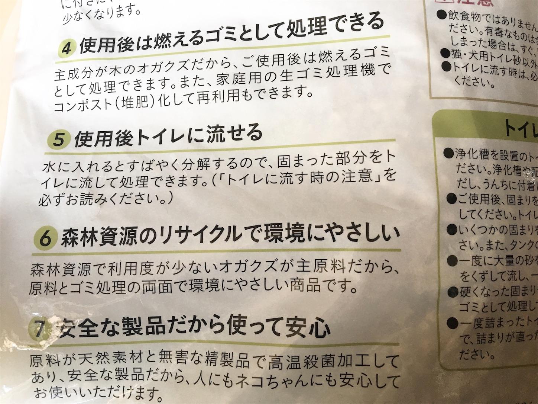 f:id:Sakuranbox:20200330171035j:image