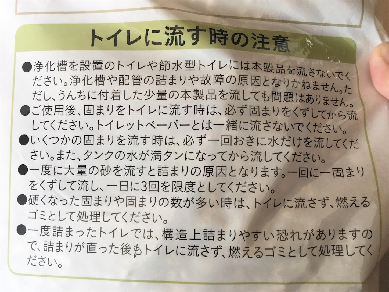 f:id:Sakuranbox:20200330171058j:image