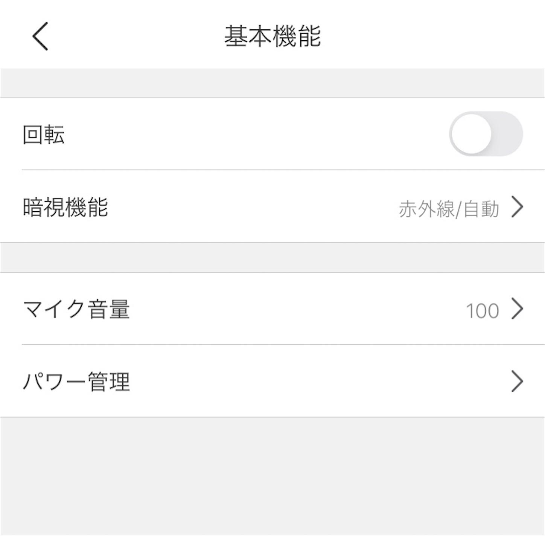 f:id:Sakuranbox:20200603112824j:plain