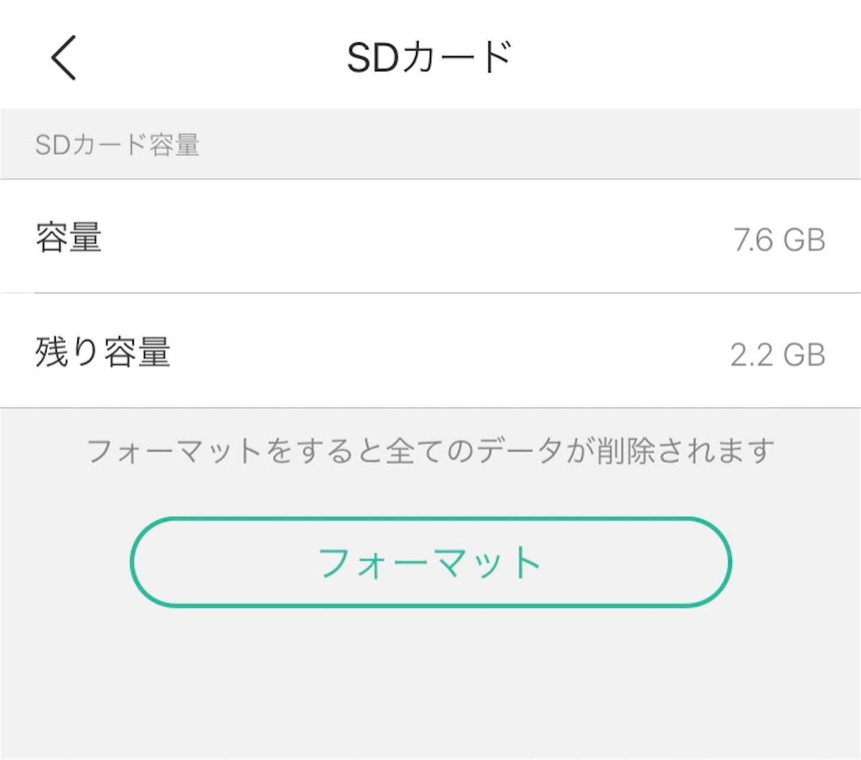 f:id:Sakuranbox:20200603112828j:plain