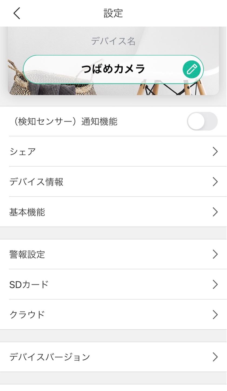 f:id:Sakuranbox:20200603112836j:plain
