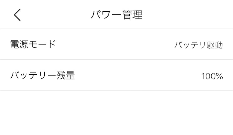 f:id:Sakuranbox:20200603203742j:plain