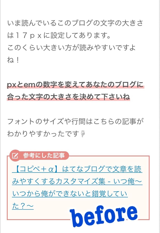 f:id:Sakuranbox:20200604133946j:plain